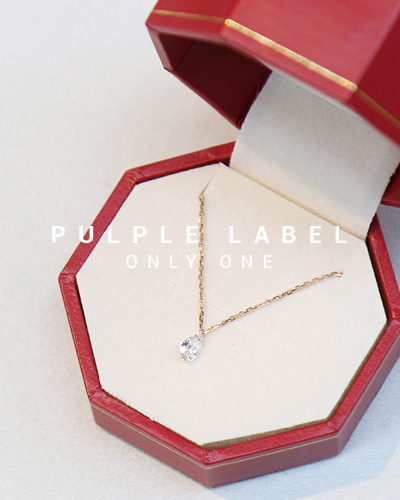 [Purple LABEL #14] 0.33ct Pear cut Hole Diamond 18K Necklace
