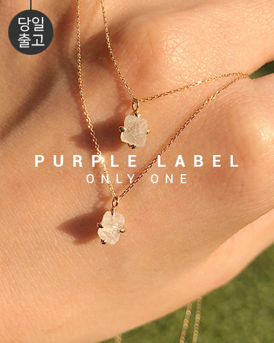 [Purple LABEL #20] Natural Rough Diamond Necklace - your selection. ver3