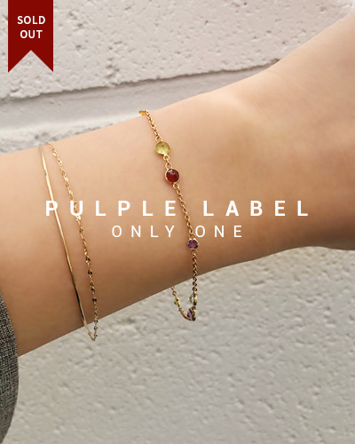 [Purple LABEL #18] 18K Princess Multi Gemstone Bracelet