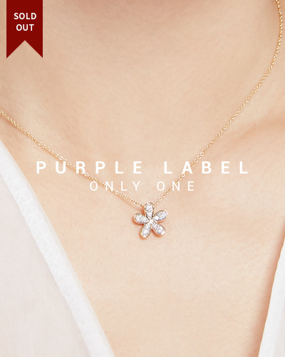 [Purple LABEL #19] 18K Diamond Flower Necklace
