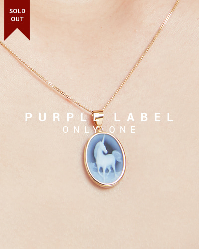 [Purple LABEL #19] 18K Unicorn Cameo Pendant (체인별도)